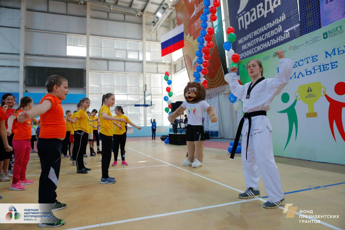 В Белгороде состоялся заключительный этап инклюзивного фестиваля «Вместе мы сильнее!», фото-6