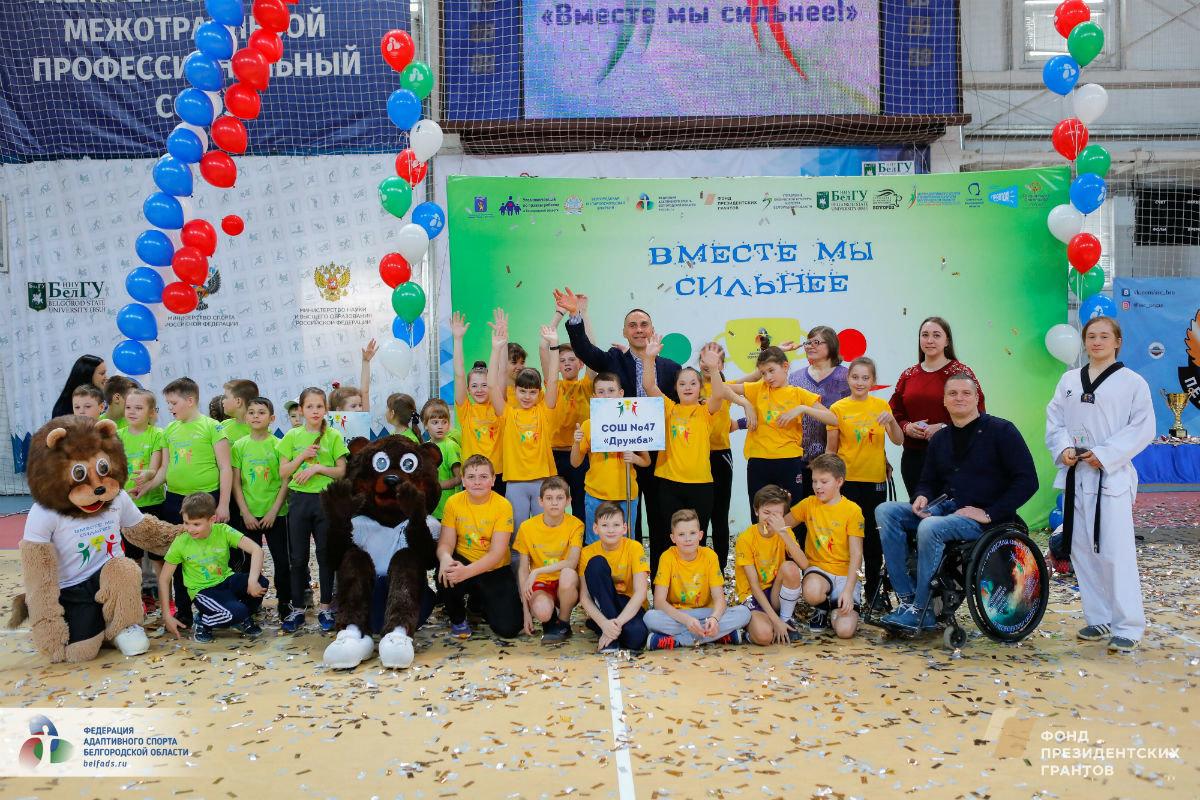 В Белгороде состоялся заключительный этап инклюзивного фестиваля «Вместе мы сильнее!», фото-9