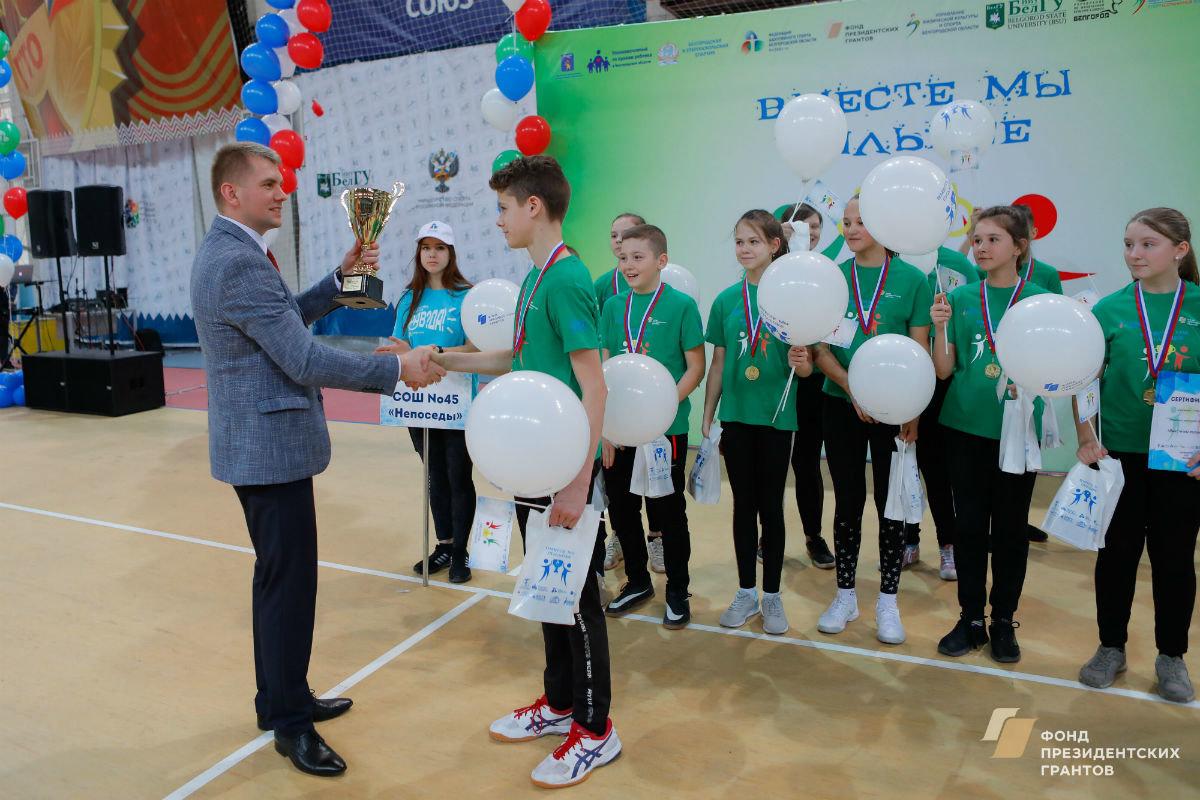 В Белгороде состоялся заключительный этап инклюзивного фестиваля «Вместе мы сильнее!», фото-20