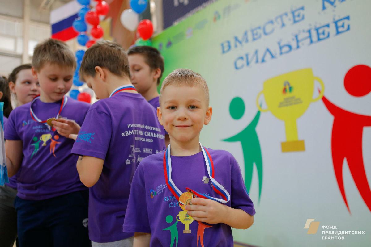 В Белгороде состоялся заключительный этап инклюзивного фестиваля «Вместе мы сильнее!», фото-21