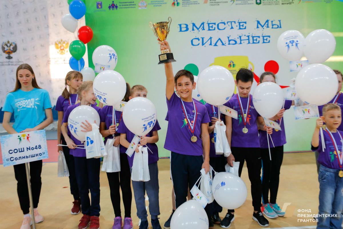 В Белгороде состоялся заключительный этап инклюзивного фестиваля «Вместе мы сильнее!», фото-22