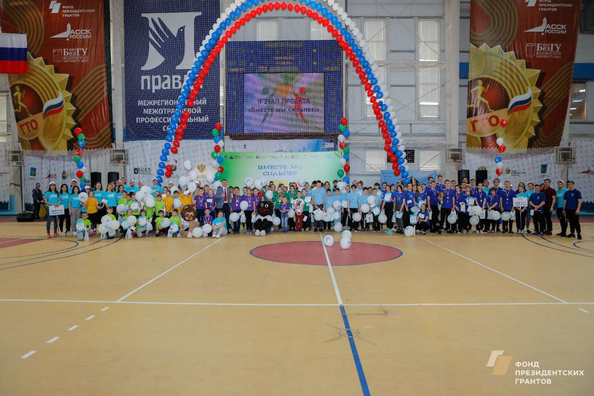В Белгороде состоялся заключительный этап инклюзивного фестиваля «Вместе мы сильнее!», фото-23