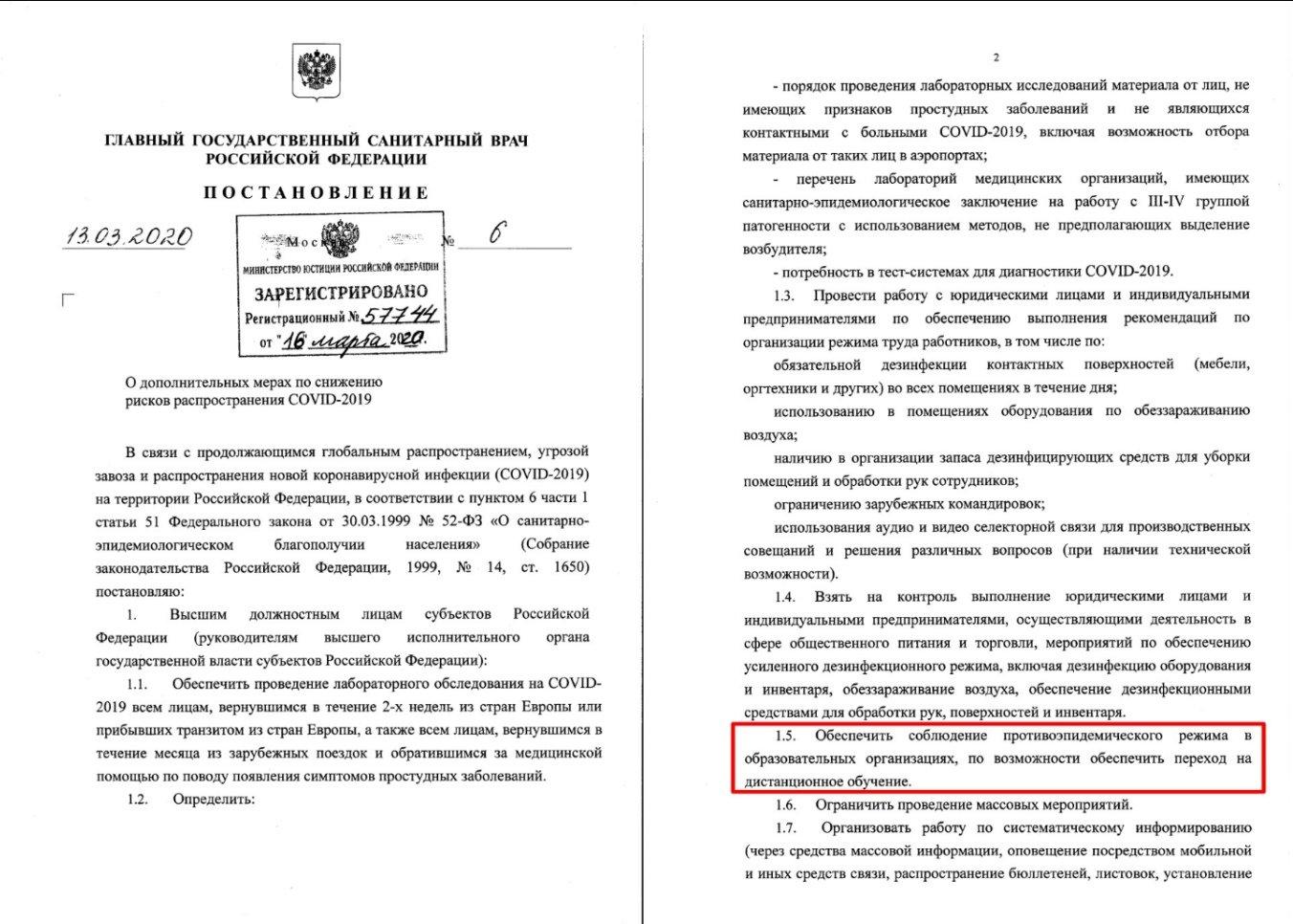 Юрий Галдун: В Белгороде нет причин закрывать детские сады и школы, фото-1