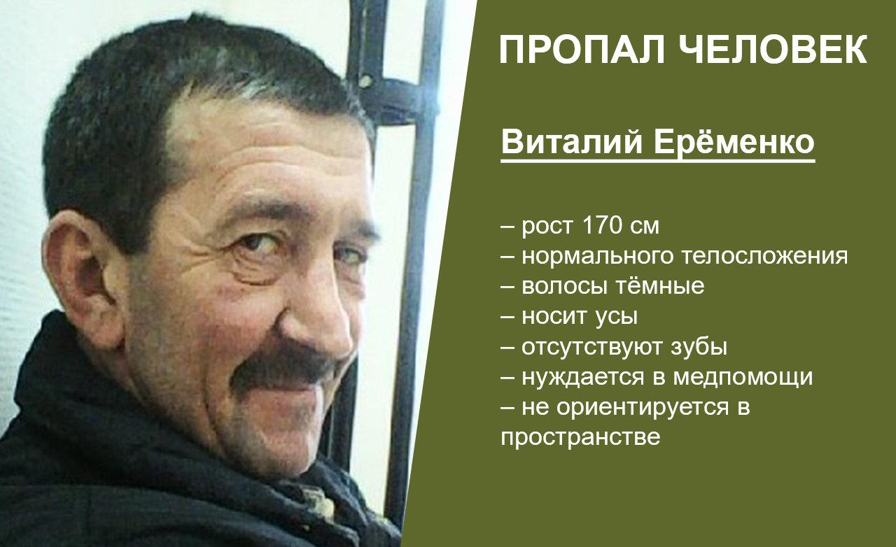 В Белгородской области ищут не ориентирующегося в пространстве мужчину, фото-1