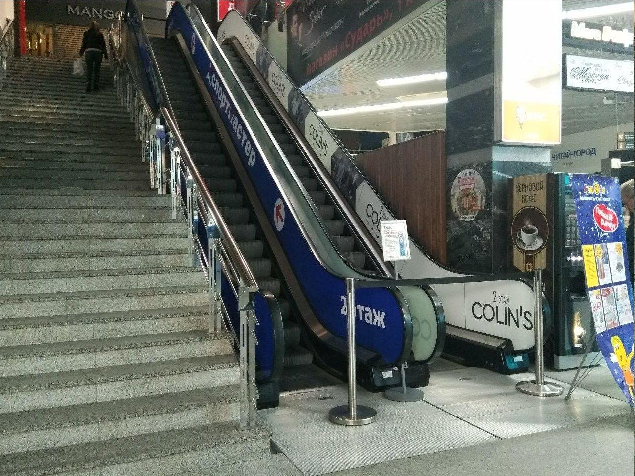 В Губкине торговые центры пока продолжают работать, фото-1