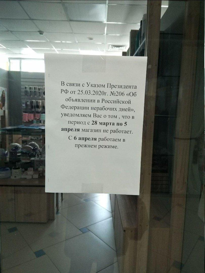 В Губкине торговые центры пока продолжают работать, фото-2