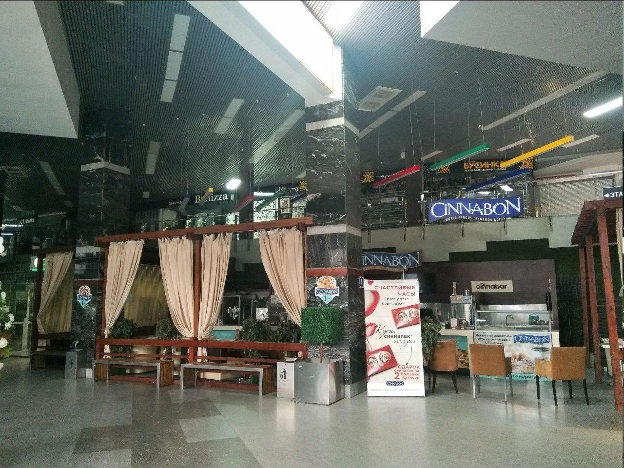 В Губкине торговые центры пока продолжают работать, фото-3
