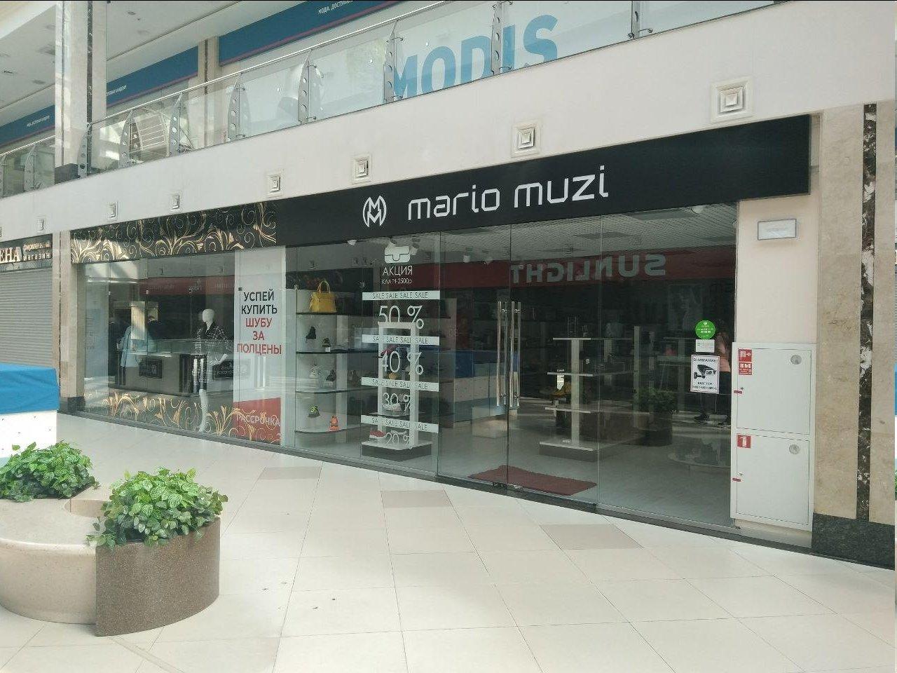 В Губкине торговые центры пока продолжают работать, фото-4