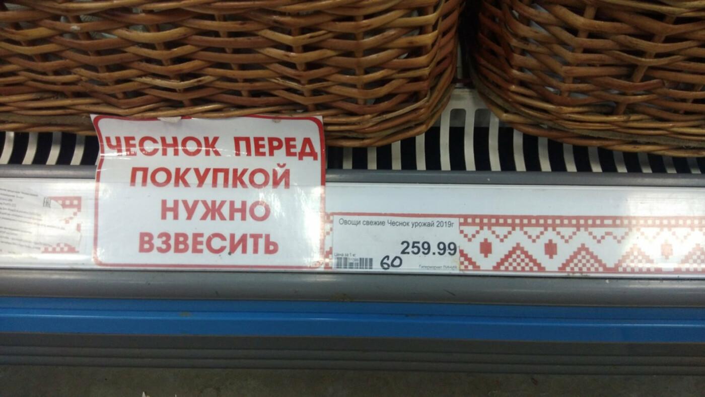 В Белгородской области – ажиотажный спрос на лимоны, имбирь и чеснок, фото-2