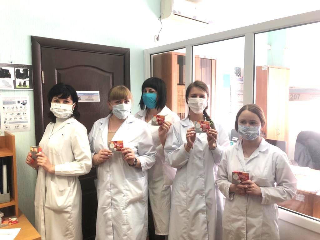 Работникам Лебединского ГОКа начали выдавать витамины, фото-2