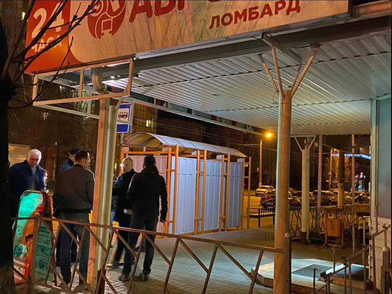 В Белгороде закрыли ломбард, нарушивший нерабочий режим , фото-2