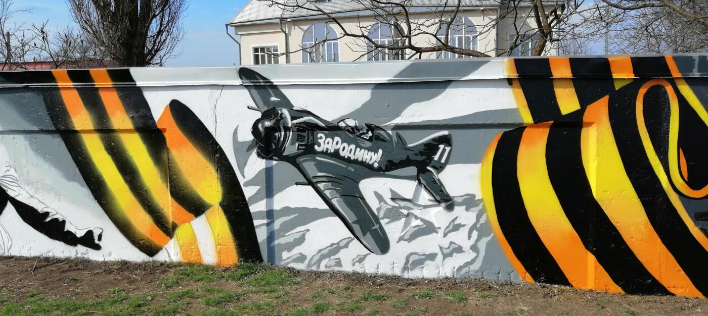В Белгородском районе появилось military-граффити, фото-1