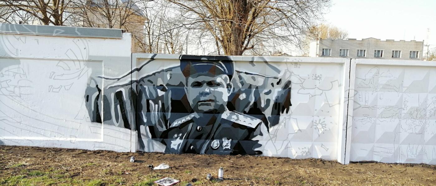 В Белгородском районе появилось military-граффити, фото-3