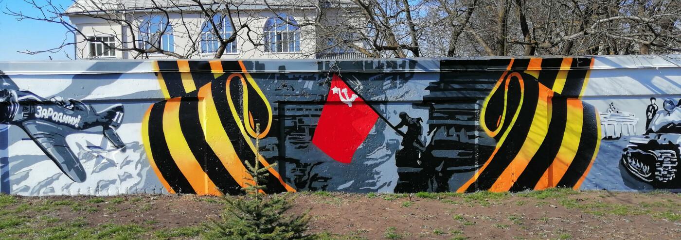 В Белгородском районе появилось military-граффити, фото-4
