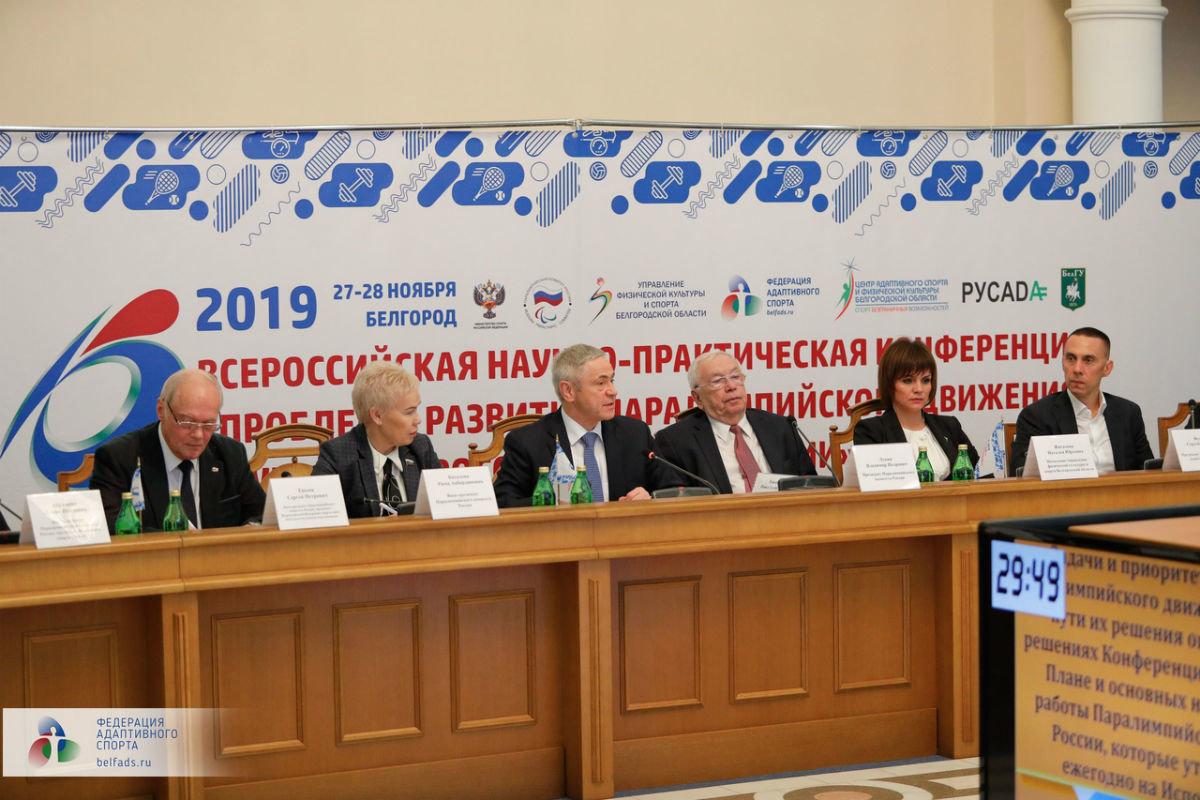В Белгородской области открыли отделение Паралимпийского комитета России, фото-2