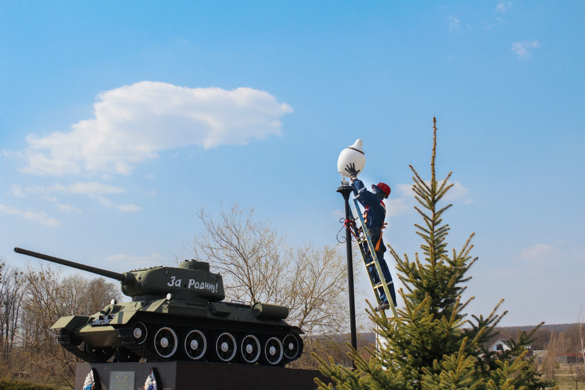 Парк Воинской славы Борисовского района освещён по-новому, фото-1