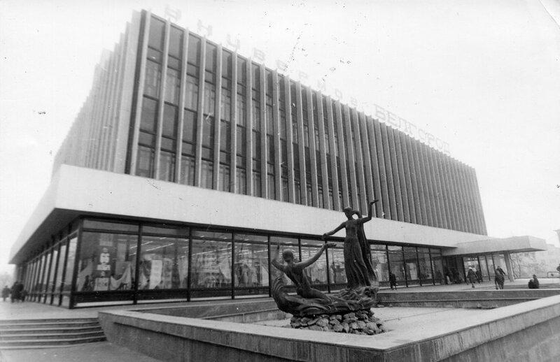 Памятник рекам в Белгороде восстановят за счёт внебюджета, фото-1