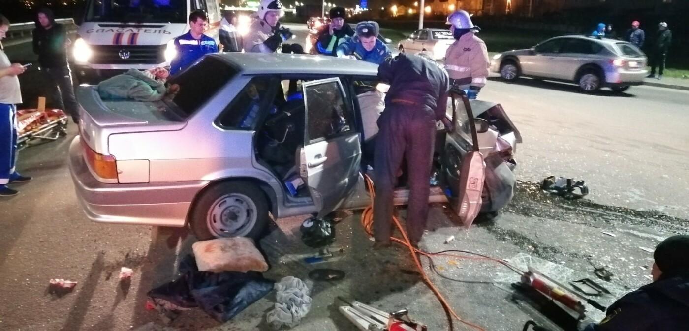 В Белгороде 19-летний водитель отправил в больницу троих человек, фото-1