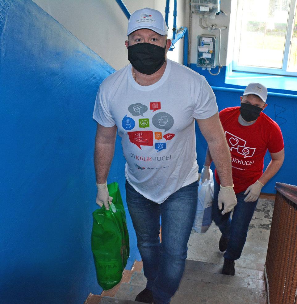 Волонтёры Лебединского ГОКа помогают пожилым губкинцам, фото-3