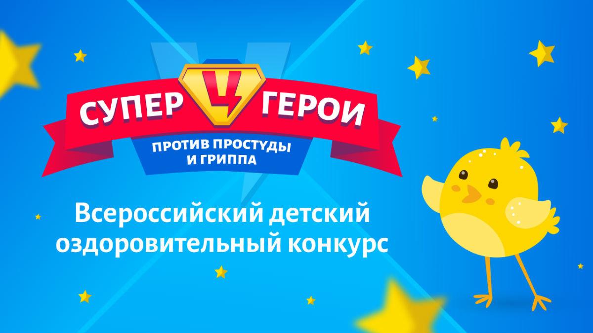 Белгородские детские сады стали призёрами всероссийского конкурса, фото-1