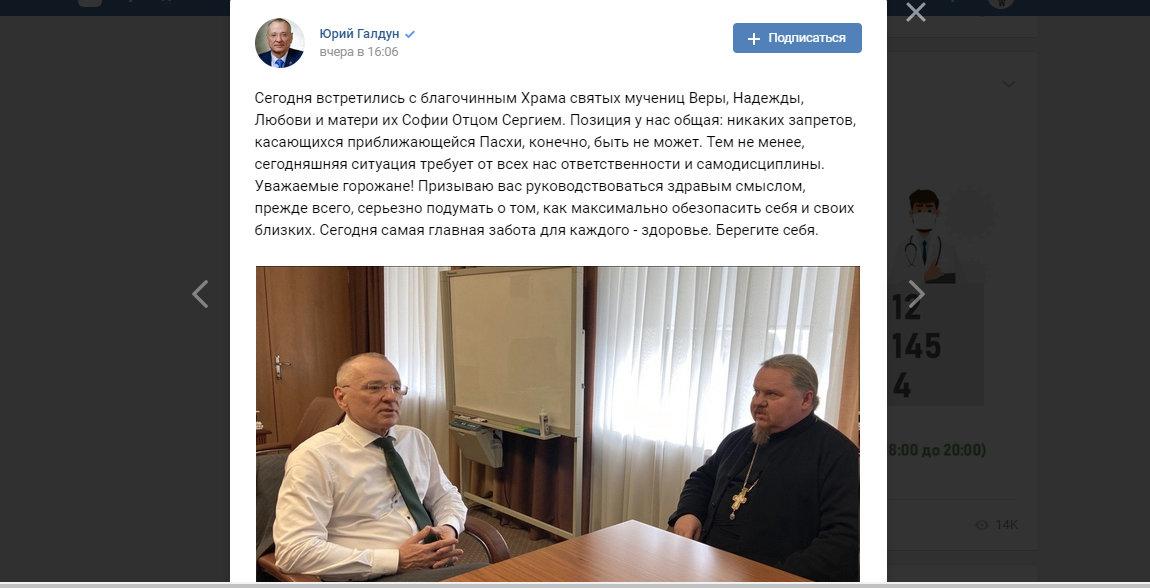 Юрий Галдун: На Пасху специальных автобусов к кладбищам не будет, фото-1
