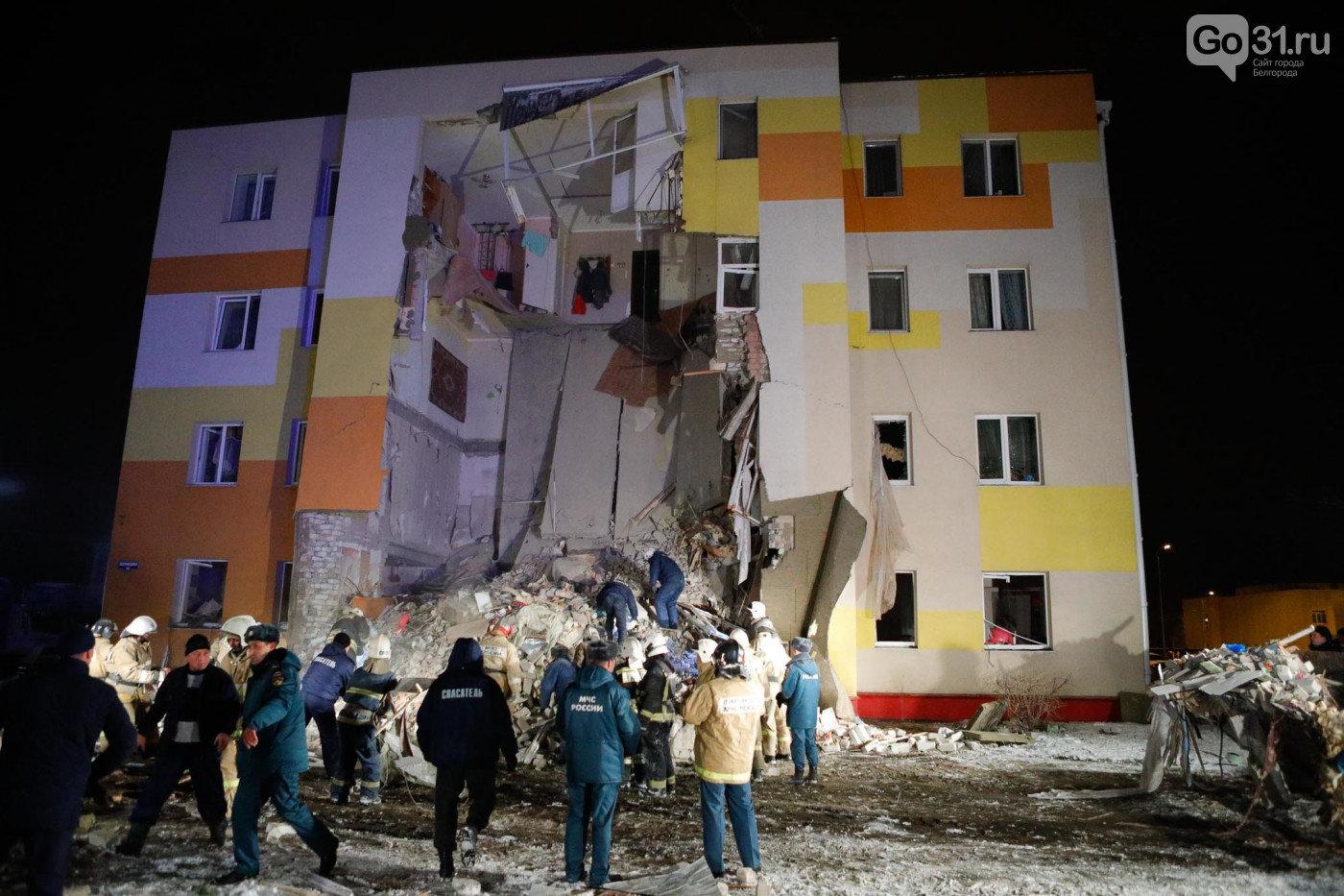Под Белгородом достраивают дом для пострадавших от взрыва газа семей, фото-1