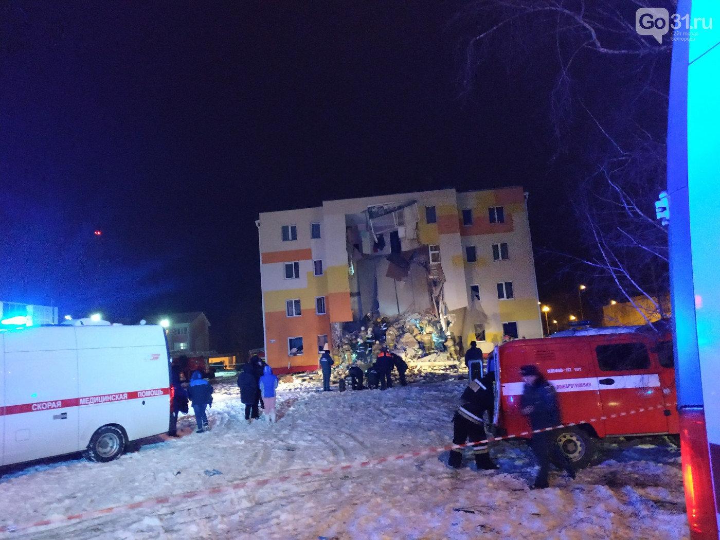 Жильцы взорвавшегося в посёлке Яковлево дома скоро станут новосёлами, фото-6
