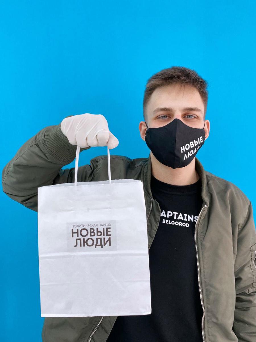Более 400 белгородцев получили антисептики от волонтёров партии «Новые люди», фото-1
