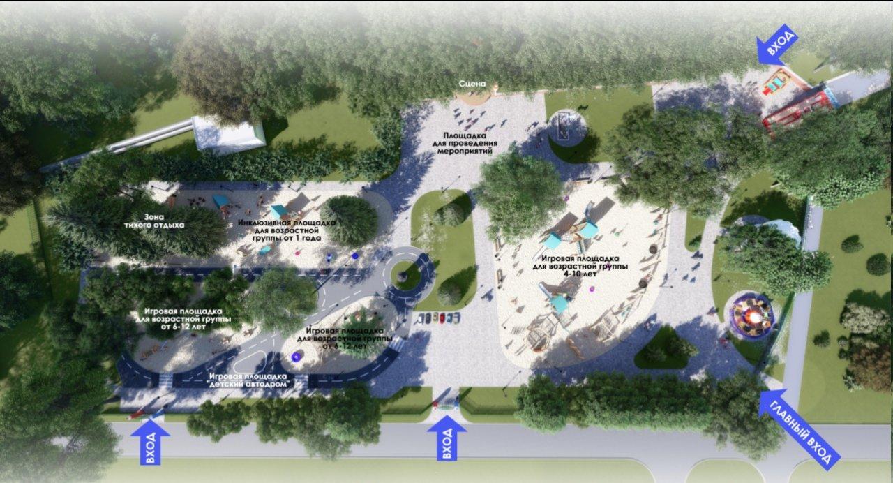В Центральном парке Белгорода появится новая детская площадка, фото-3