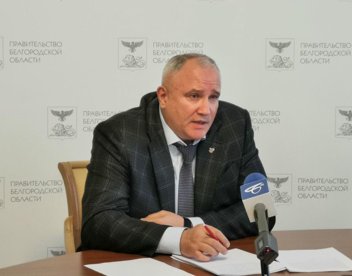 За полтора месяца 750 белгородцев ушли на кредитные каникулы, фото-1