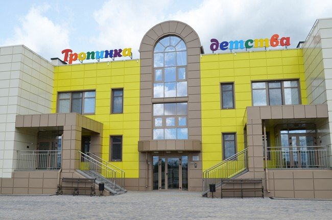 В Белгородском районе готовятся к открытию 2 детских сада, фото-1