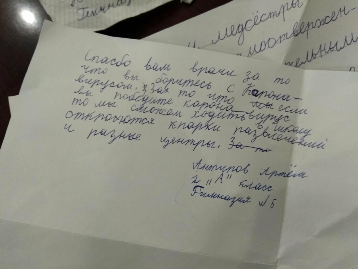 В Белгороде дети написали трогательные письма врачам , фото-8