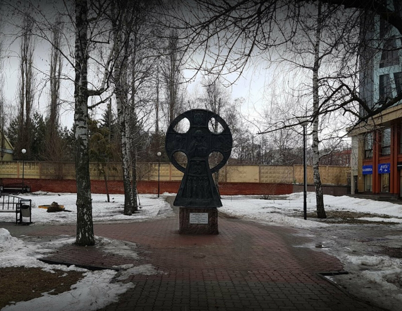В Белгороде обновят сквер Кирилла и Мефодия, фото-5
