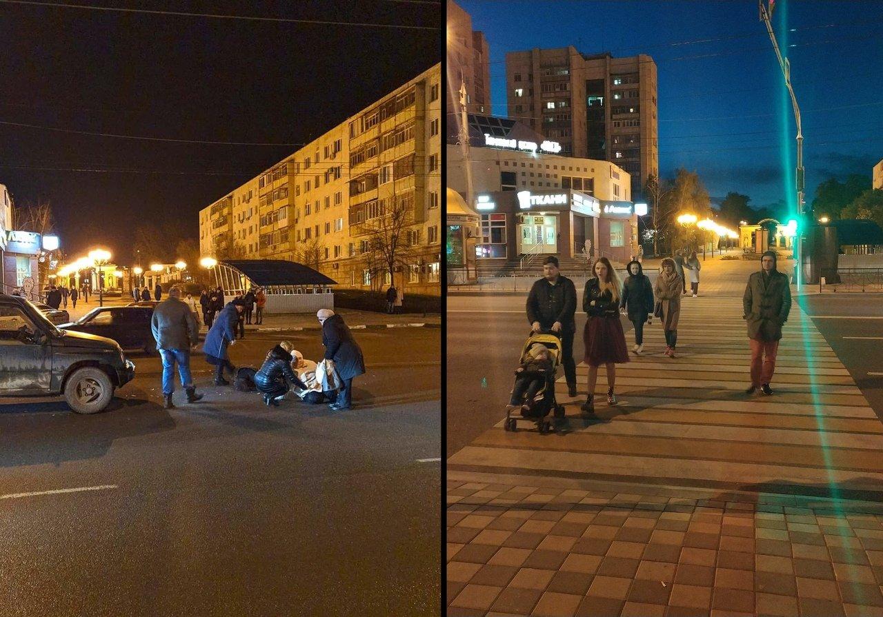 «Да не в переходах дело, а в мозгах!» Что в Белгороде говорят об идее закопать подземные переходы, фото-1