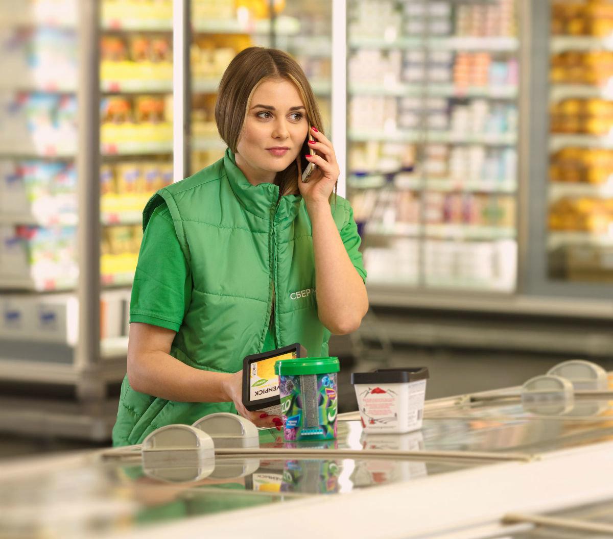 В Белгороде начал работу популярный сервис доставки продуктов СберМаркет, фото-3
