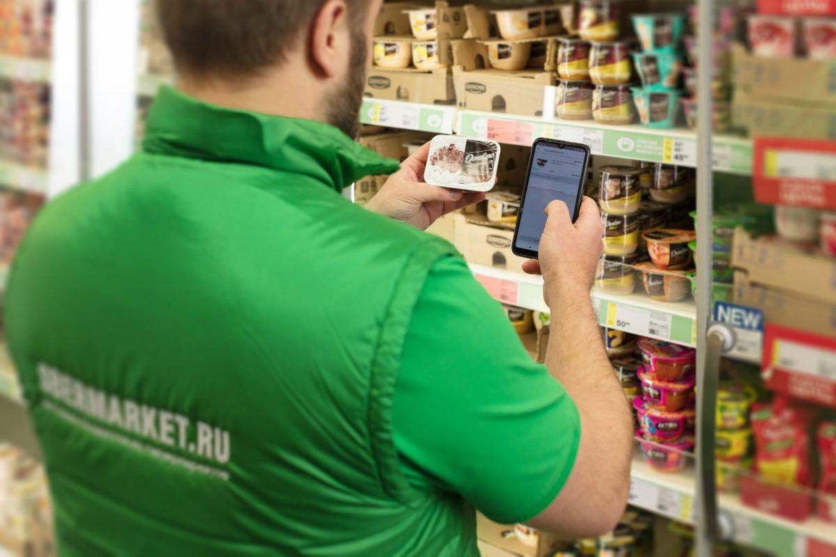 В Белгороде начал работу популярный сервис доставки продуктов СберМаркет, фото-4