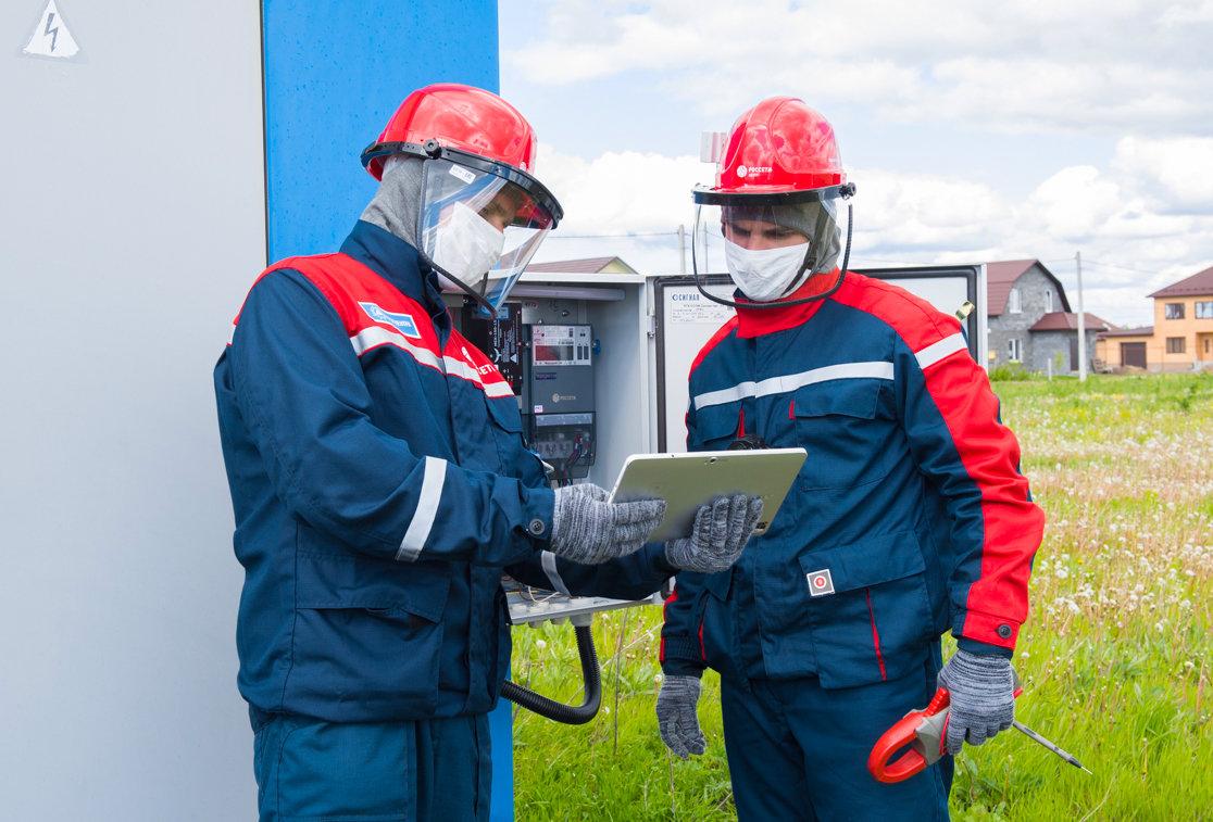 В Белгородской области электроснабжением целого района будут управлять дистанционно, фото-2