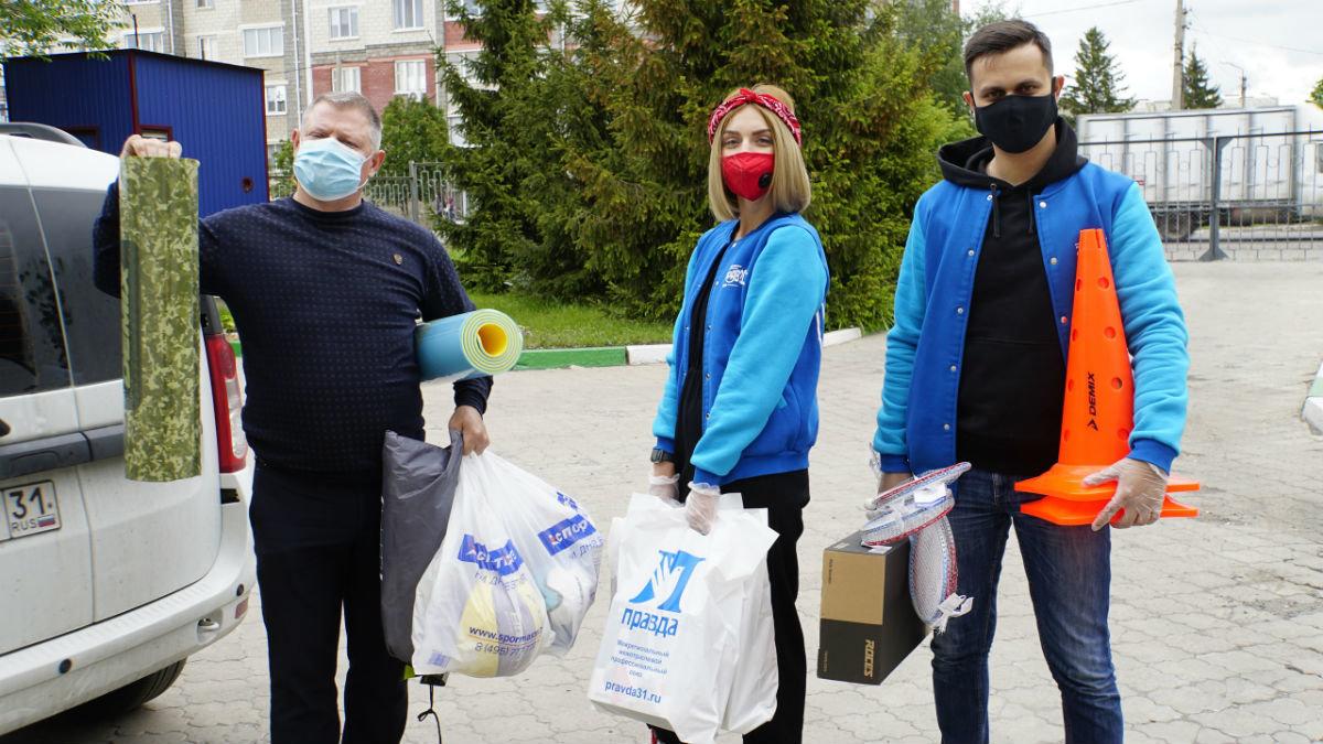 Совет отцов Белгородской области и активисты молодёжного движения «Прав? Да!» помогают детям «пережить» самоизоляцию, фото-3