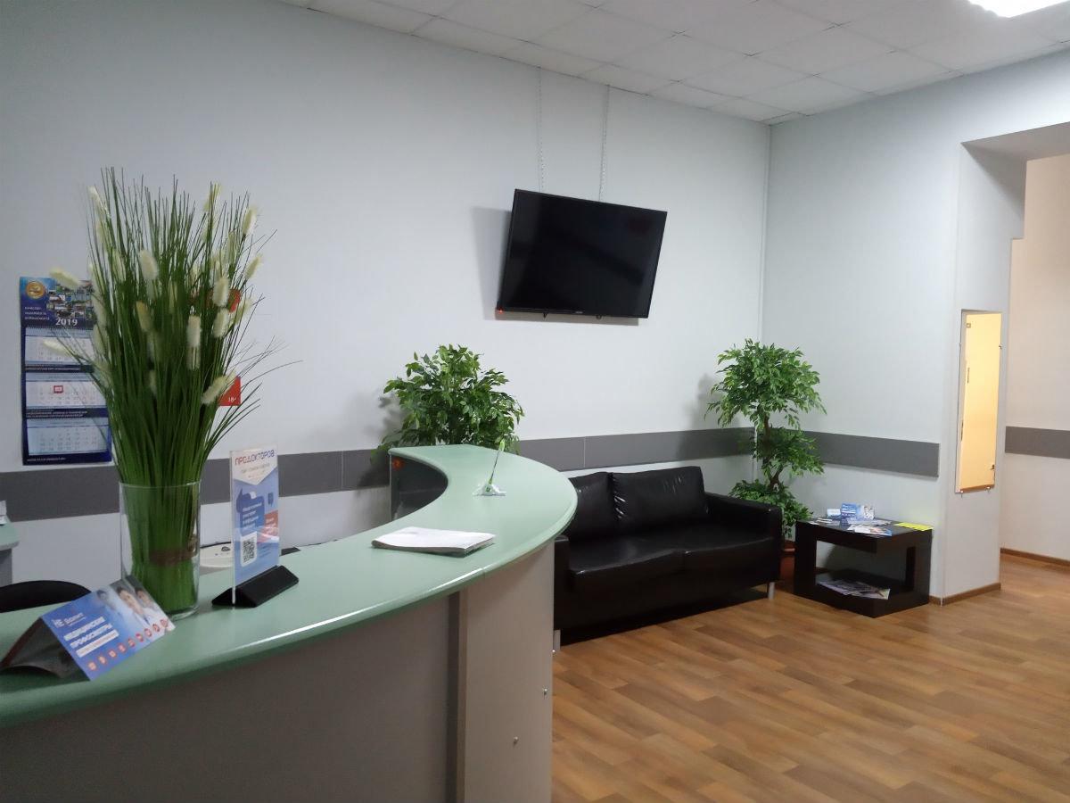 С 1 июня семейная клиника «Не болит» в Белгороде работает в обычном режиме, фото-2