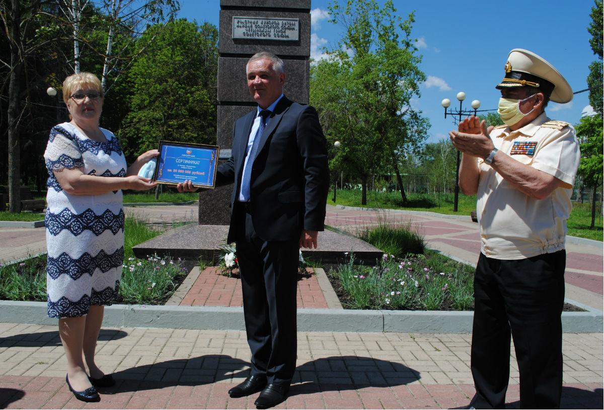 На празднование 75-летия Победы фонд «Поколение» передал белгородским ветеранам 30 миллионов рублей, фото-3