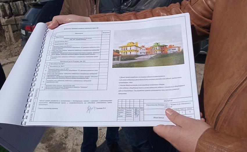 В Белгороде на месте снесённого аварийного детского сада строится новый , фото-1