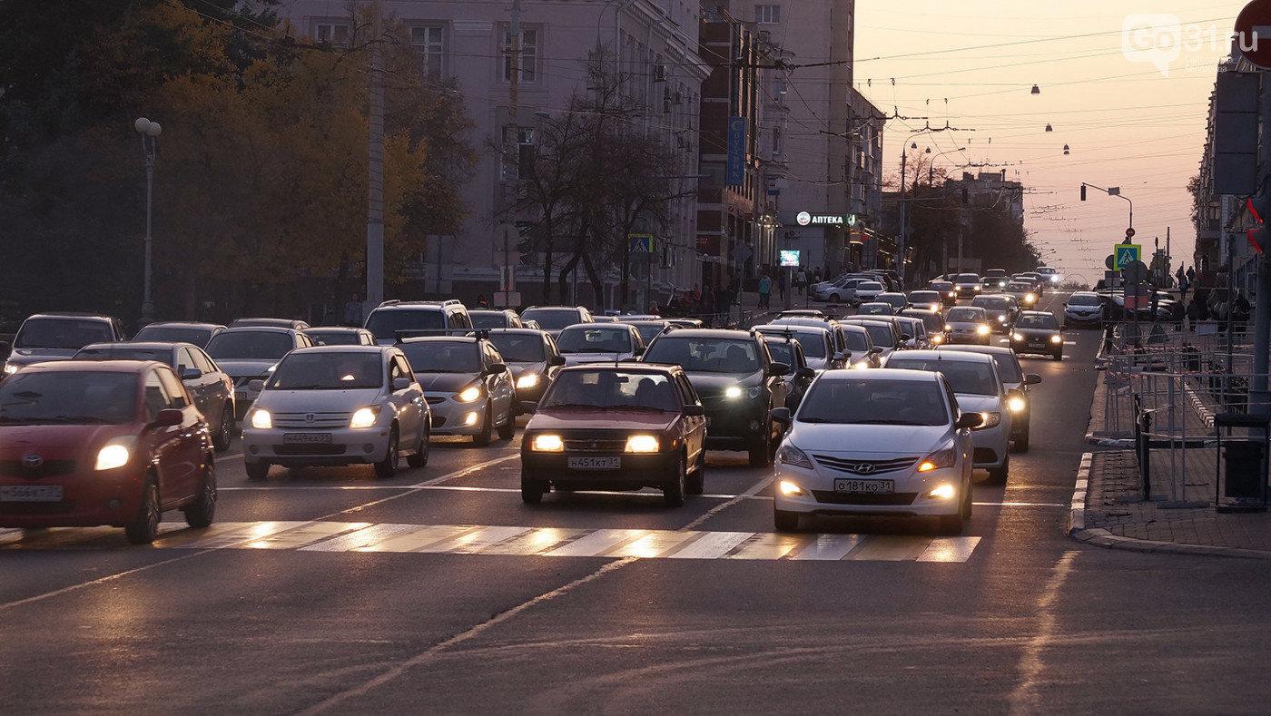 В Белгороде планируют в разы увеличить стоимость парковки, фото-1