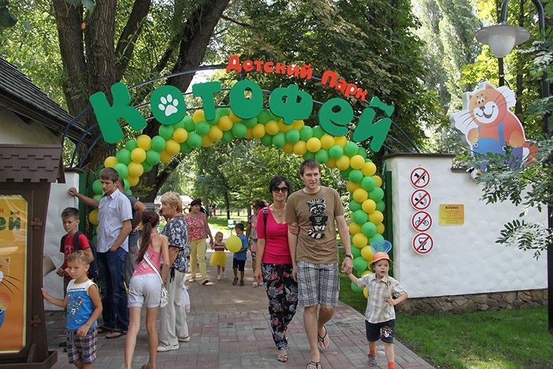 В Белгороде появится детское колесо обозрения, фото-1