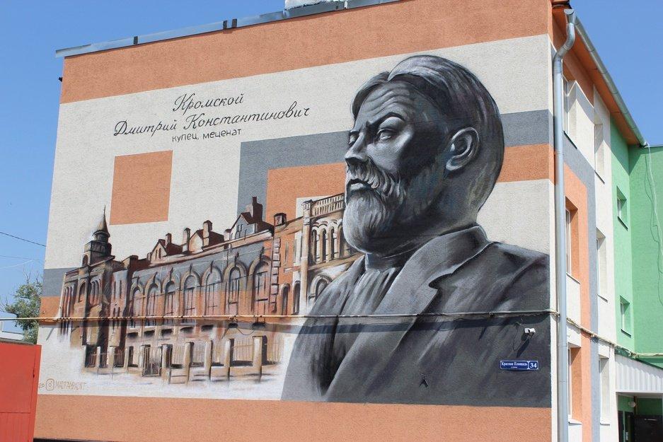 Белгородские дома украсят настенными изображениями, фото-1