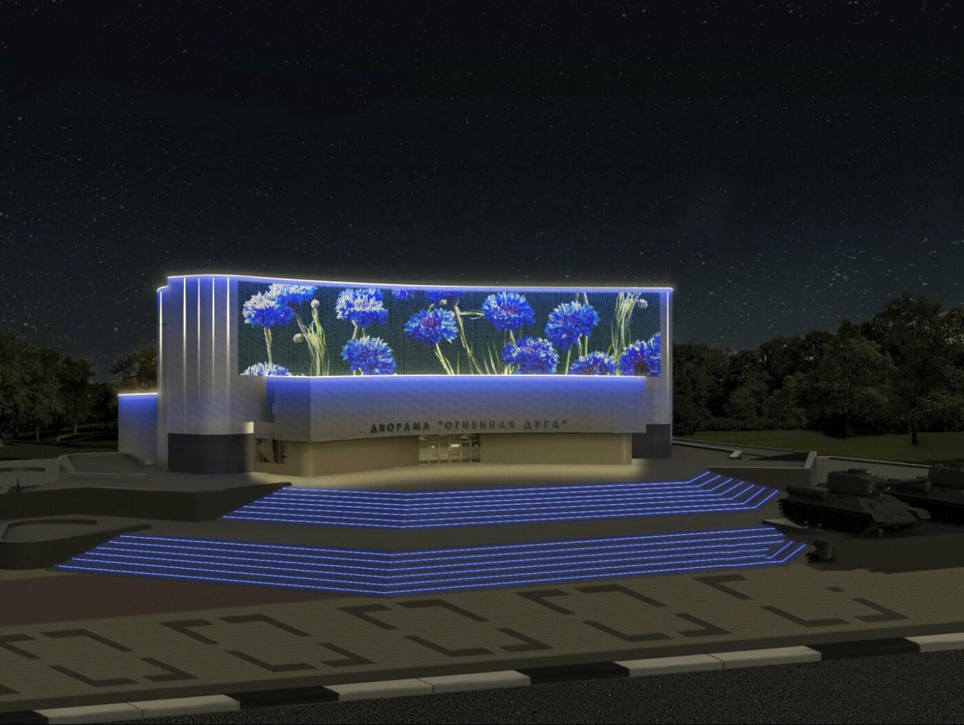 Как будет выглядеть художественная подсветка диорамы в Белгороде, фото-1