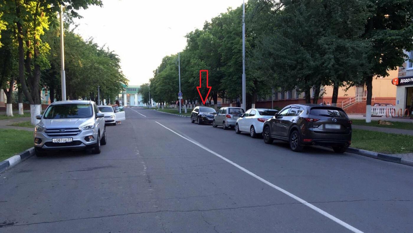 Как в Губкине чиновники паркуются, фото-1