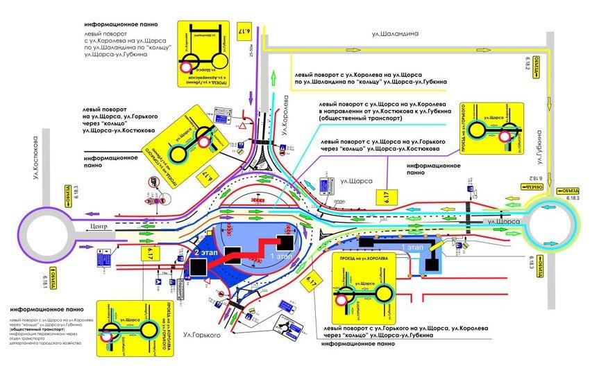 В Белгороде на кольце Щорса – Королёва почти на месяц ограничат движение транспорта, фото-1