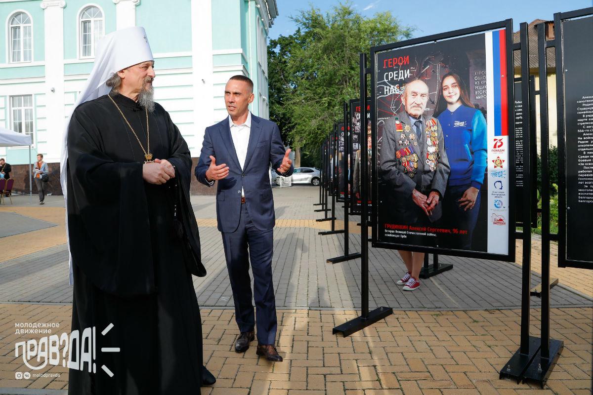 РПЦ наградила Сергея Фуглаева медалью ордена святого князя Даниила Московского, фото-12