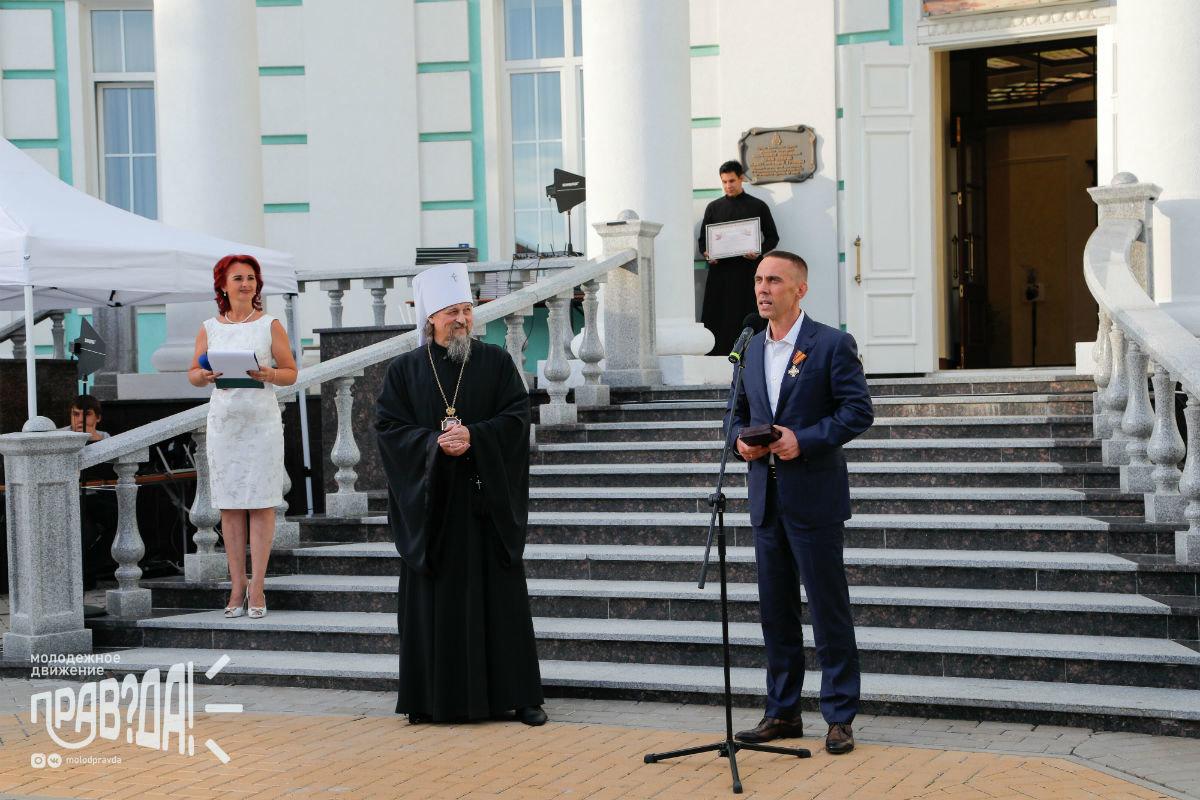 РПЦ наградила Сергея Фуглаева медалью ордена святого князя Даниила Московского, фото-8
