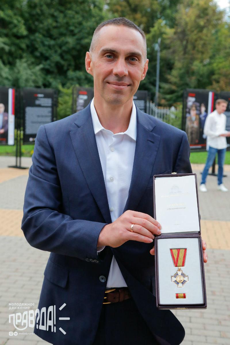 РПЦ наградила Сергея Фуглаева медалью ордена святого князя Даниила Московского, фото-9